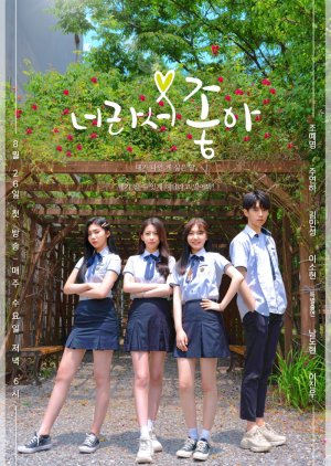 image of drama Because It's The First Time (2015) [KDRAMA]
